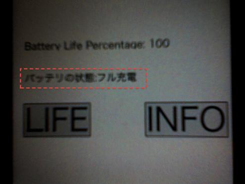 20111202jiki_full_convert_20111204212304.png
