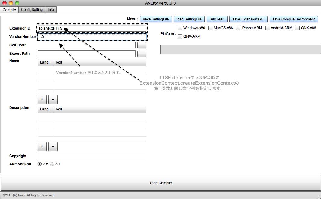 ネイティブ拡張 for Adobe AIR for Android テキスト読み上げ 034 ANEtty