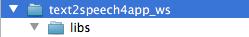 ネイティブ拡張 for Adobe AIR for Android テキスト読み上げ2 001