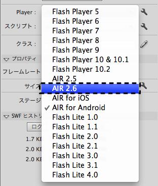 ネイティブ拡張 for Adobe AIR for Android テキスト読み上げ2 020