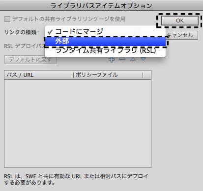 ネイティブ拡張 for Adobe AIR for Android テキスト読み上げ2 005