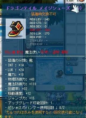 Maple120201_020257.jpg