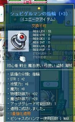 Maple120217_151043.jpg