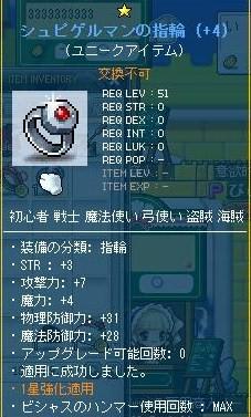 Maple120217_151157.jpg