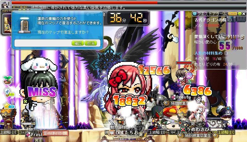 Maple120307_003219.jpg