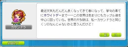 Maple120307_004802.jpg
