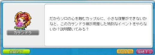 Maple120307_004809.jpg
