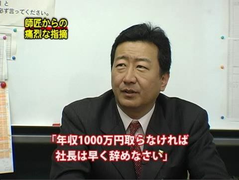 20120109hi福一不動産02