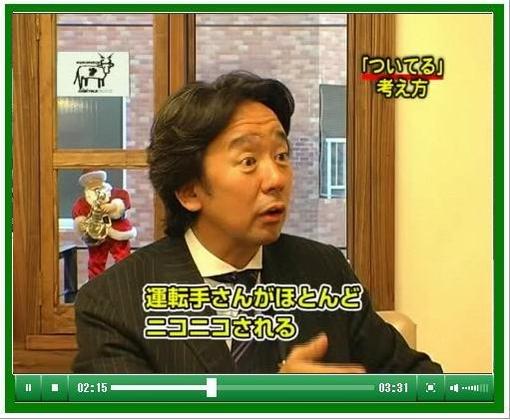 20120111-07hiふくや+アニー7-04