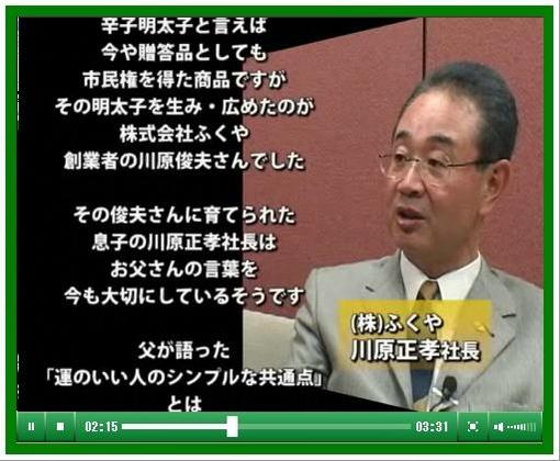 20120111-0hi7ふくや+アニー01