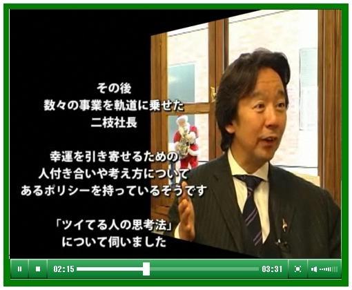 20120111-07hiふくや+アニー7-03