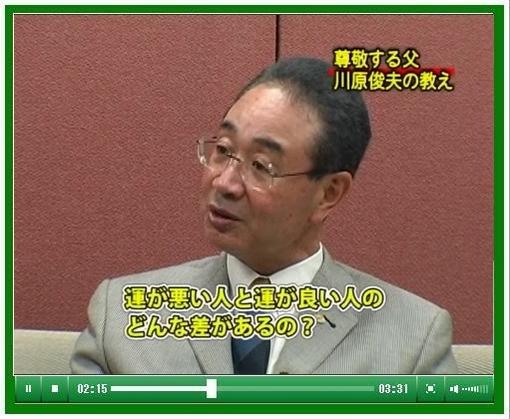 20120111-07hiふくや+アニー02