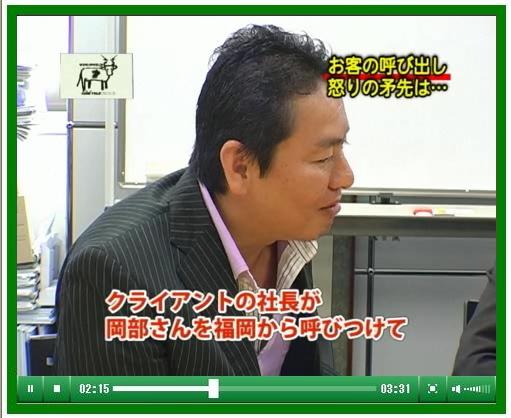 20120111-06hiはせがわ+ココシス04