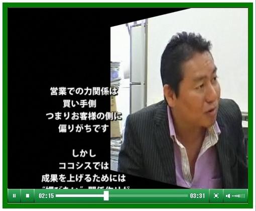 20120111-06hiはせがわ+ココシス03