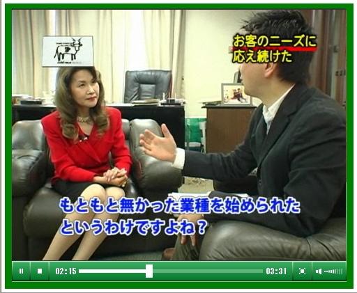 20120111-05hi正晃+エントリー03