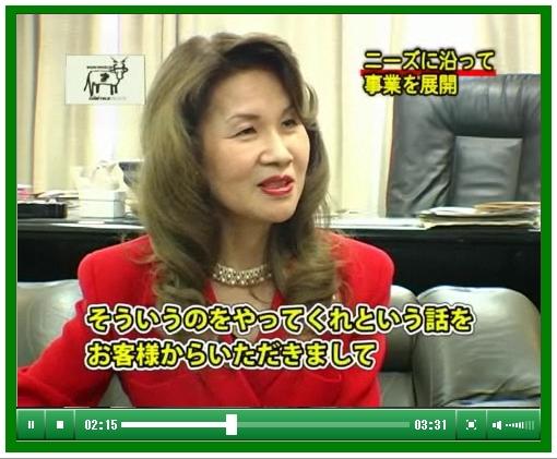 20120111-05hi正晃+エントリー04