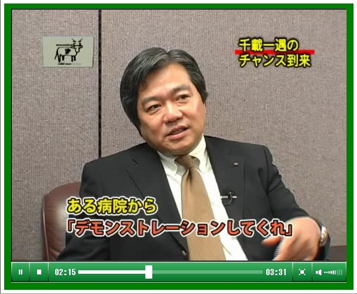 20120111-05hi正晃+エントリー02