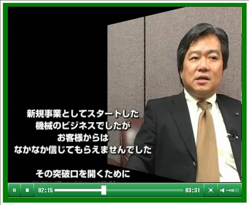 20120111-05hi正晃+エントリー01