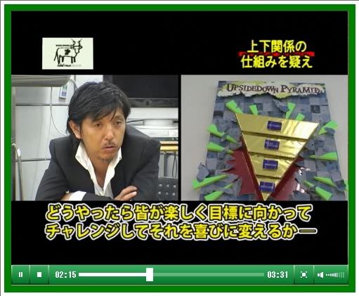 20120111-03hi福岡電材+ココシス04