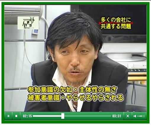 20120111-03hi福岡電材+ココシス03