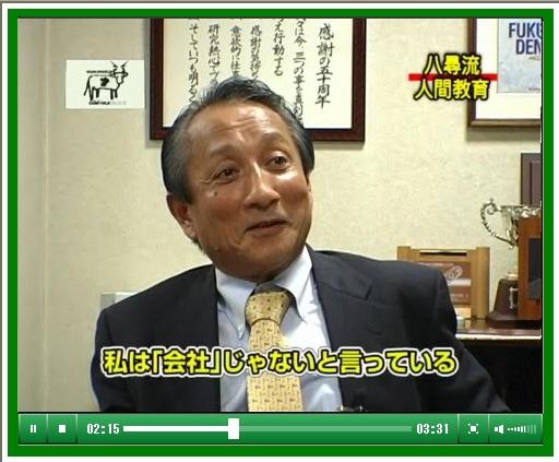 20120111-03hi福岡電材+ココシス01