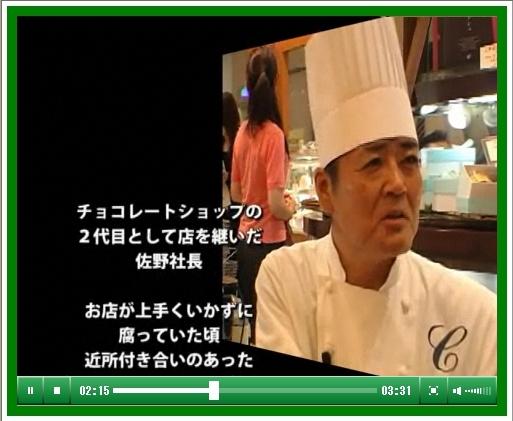 20120111-02hiオロジオ+チョコレートショップ03