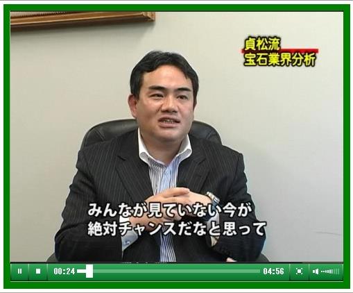 20120111-01hiストーンマーケット+サダマツ03