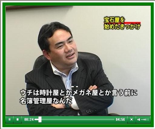 20120111-01hiストーンマーケット+サダマツ04