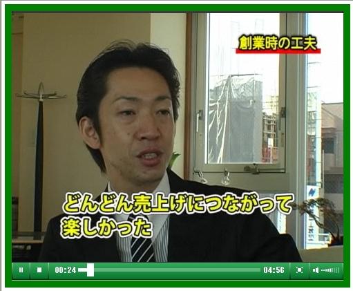 20120111-01hiストーンマーケット+サダマツ02
