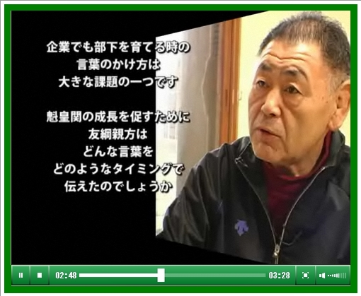 20120123-17hi友綱親方04