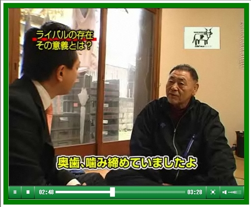 20120123-17hi友綱親方03