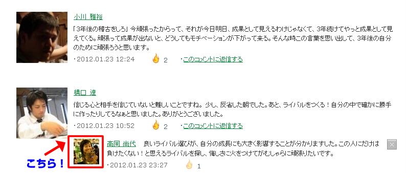 20120123-18hi友綱親方03