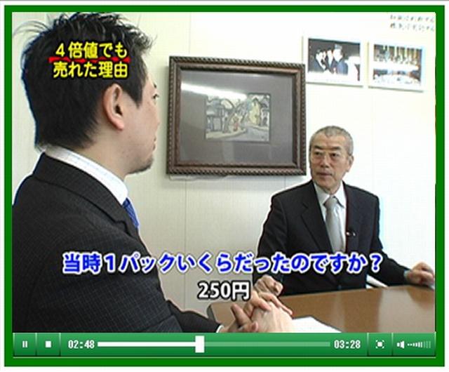 20120126hi八ちゃん02