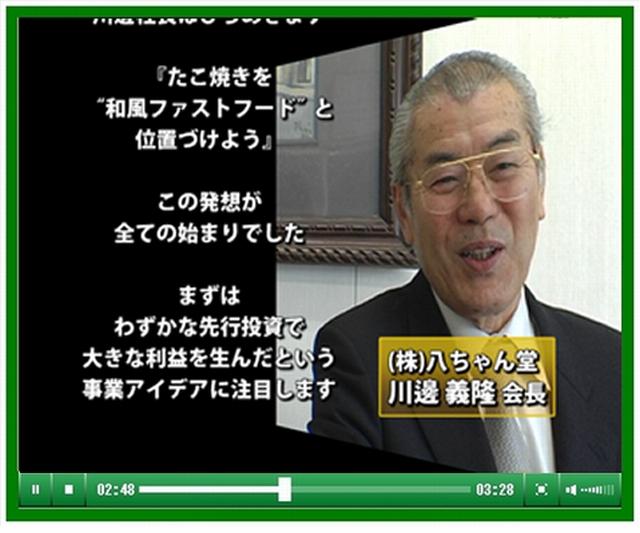 20120126hi八ちゃん01