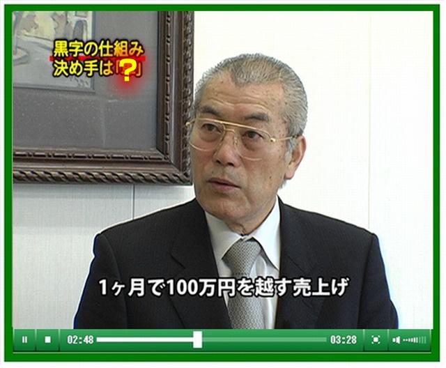 20120126hi八ちゃん03