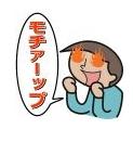 20120201-hi八ちゃん堂02
