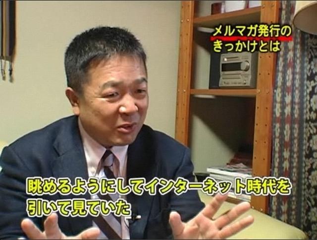 20120227-27がんばれ社長02