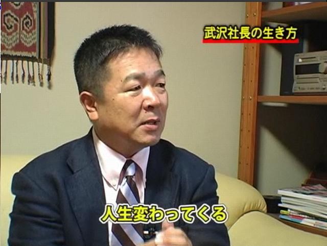 20120227-27がんばれ社長01
