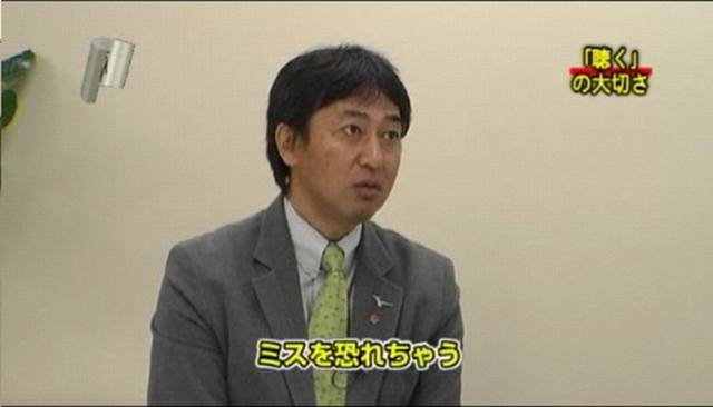 20120316-33藤川氏04