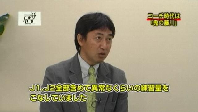20120316-33藤川氏02