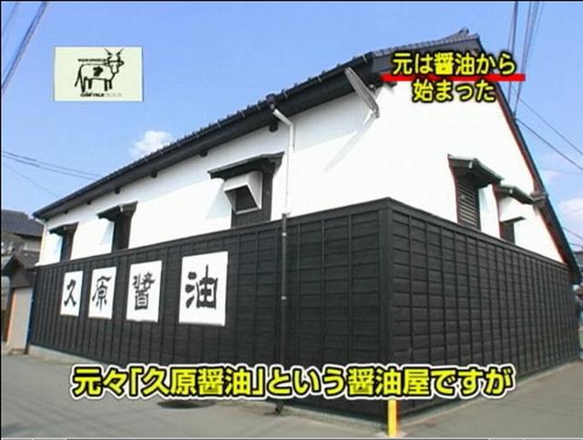 20120323-35久原01
