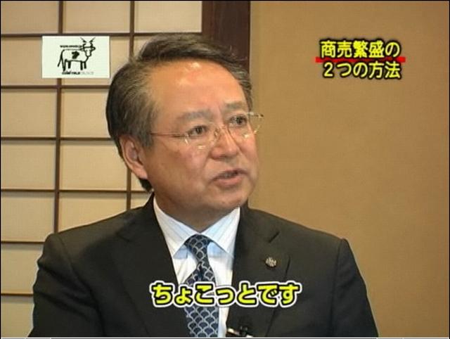 20120323-35久原04