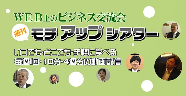 top_web2.jpg