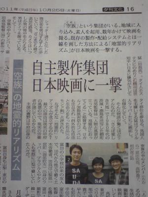 20111027_2.jpg