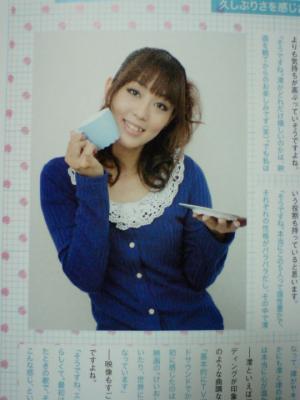 20111029_3.jpg