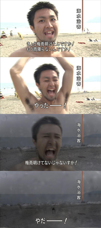 東方の画像で私を笑わせたら優勝 [無断転載禁止]©2ch.net->画像>881枚