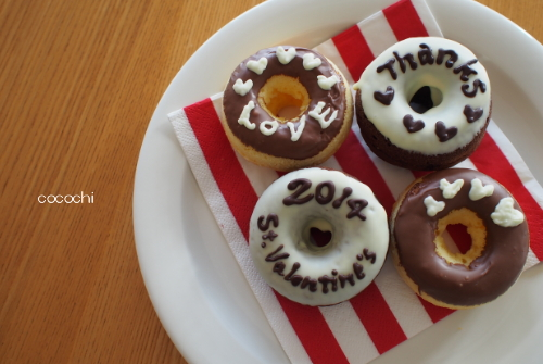 20140214_Valentines Day 01
