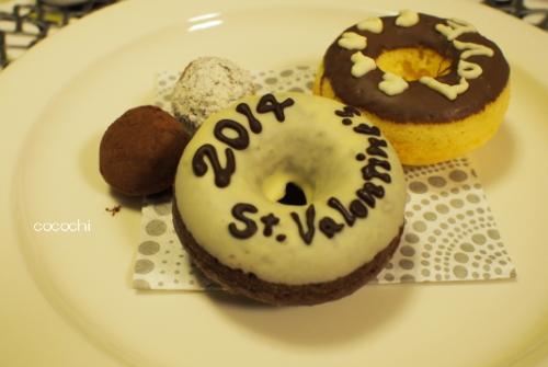 20140214_バレンタインの食卓09