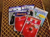 夏野菜トマトとなす