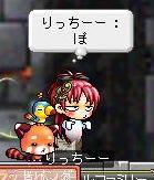 B-8(ぽ)